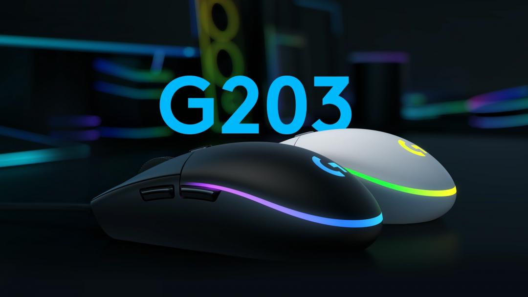 Descubre la Nueva Versión del Mouse G203